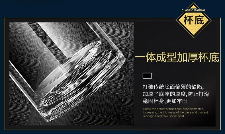 高鹏硅铂金玻璃杯身,经过620度高温烧烤,增强玻璃硬度,双层玻璃设计,不烫手;