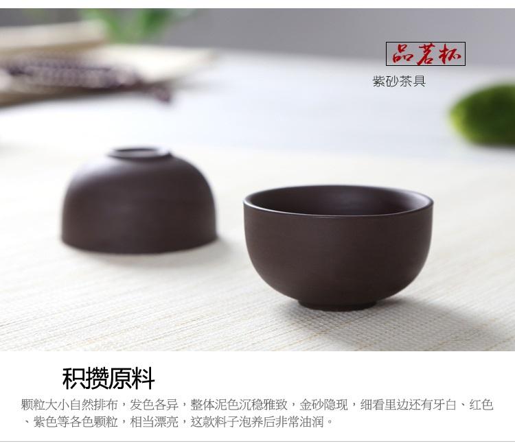 用紫砂壶泡茶,茶香浓郁持久