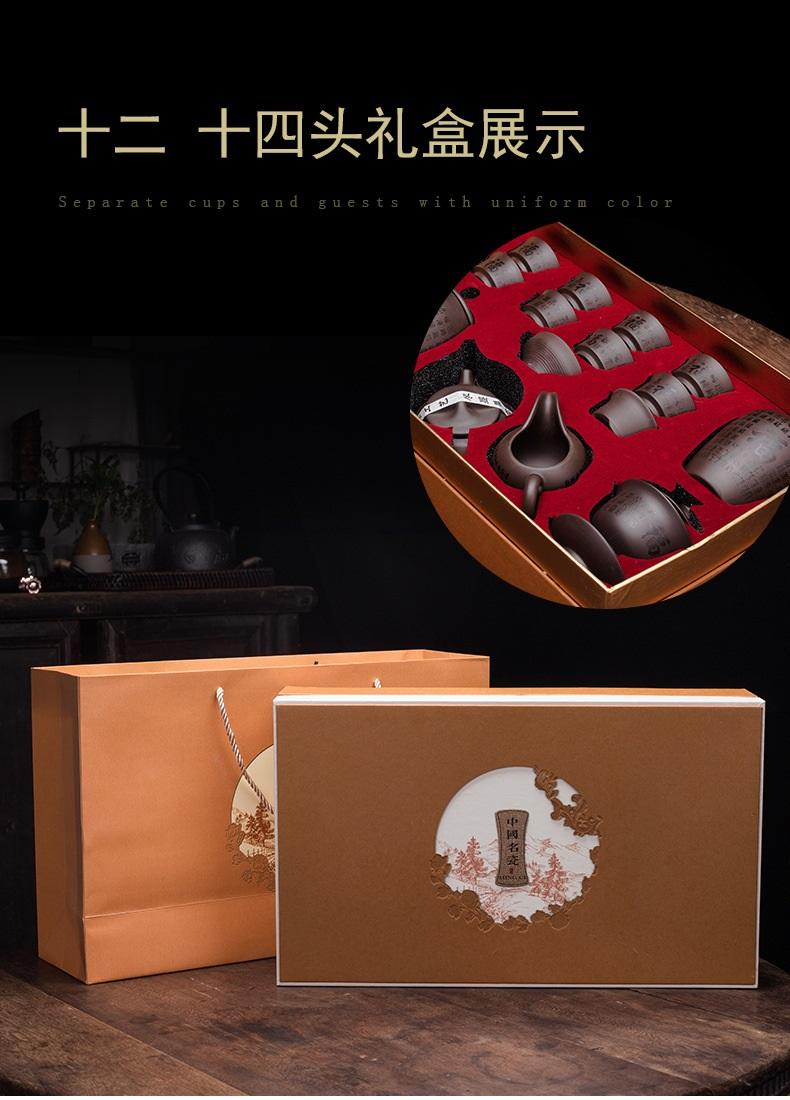 百福西施壶全套14头礼盒装