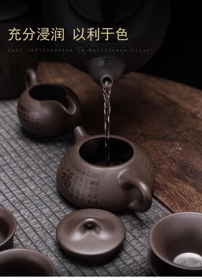 手工紫砂茶具套装