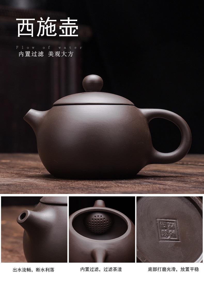 耐寒耐热,泡茶无熟汤味,能保真香,且传热缓慢,不易烫手