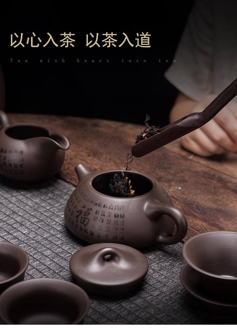 紫砂茶具,由陶器发展而成,是一种新质陶器