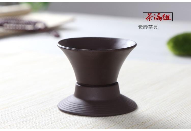 紫砂壶泡茶